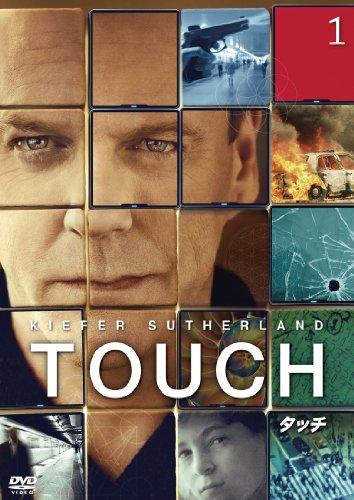 TOUCH/タッチ [DVD]の詳細を見る