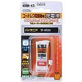 コードレス電話機用充電池【パイオニア TF-BT20 同等品】