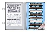 マイクロエース Nゲージ 国鉄151系・クロ150-3 特急「はと」基本8両セット A0127 鉄道模型 電車