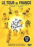 ツール・ド・フランス オフィシャルヒストリー 1903-2005 [DVD]