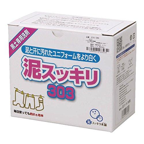 泥スッキリ本舗 303 黒土専用洗剤 1.5kg...
