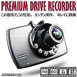プレミアムドライブレコーダー30万画素 JDDR002BK