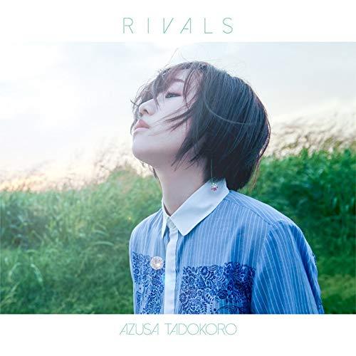 【Amazon.co.jp限定】TVアニメ『神田川JET GIRLS』ED主題歌「RIVALS」 (アーティスト盤) (複製サイン入りL判ブロマイド)