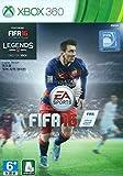 FIFA 16 (輸入版:アジア) - Xbox360