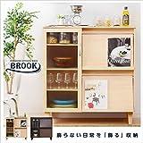 隠して飾る!木製キッチン収納【-Brook-ブルック】(レンジ台・食器棚)ナチュラル
