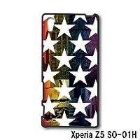 エクスペリア au Xperia Z5 SOV32 スマホケース カバー 星柄 ip-100