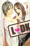 L DK(3) (別冊フレンドKC)