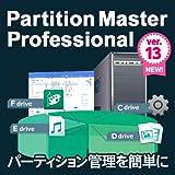 EaseUS Partition Master Professional 13 / 1ライセンス【PCを起動したままパーティションの分割・結合、クローニングや復元も】|ダウンロード版