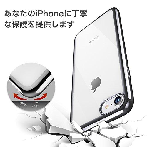 iPhone 8 ケース 4枚目のサムネイル