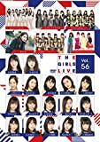 The Girls Live Vol.56 [DVD]