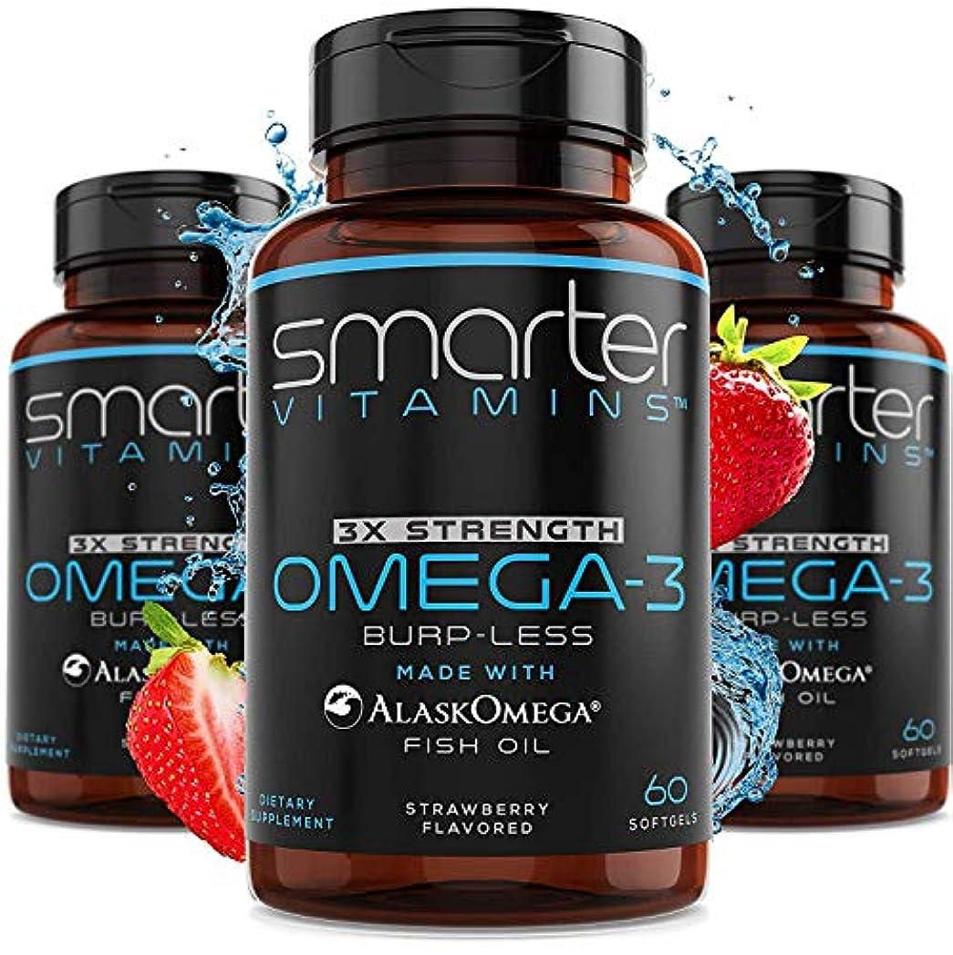 北西任命聴覚障害者SmarterVitamins Omega 3 Fish Oil, Strawberry Flavor, Burpless, DHA EPA Triple Strength 60粒×3個セット
