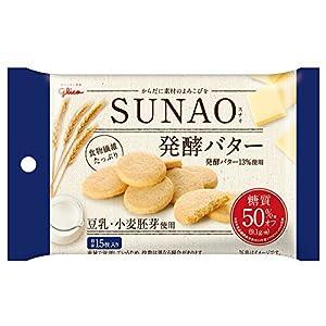 江崎グリコ SUNAO 発酵バター 31g×10個の関連商品5