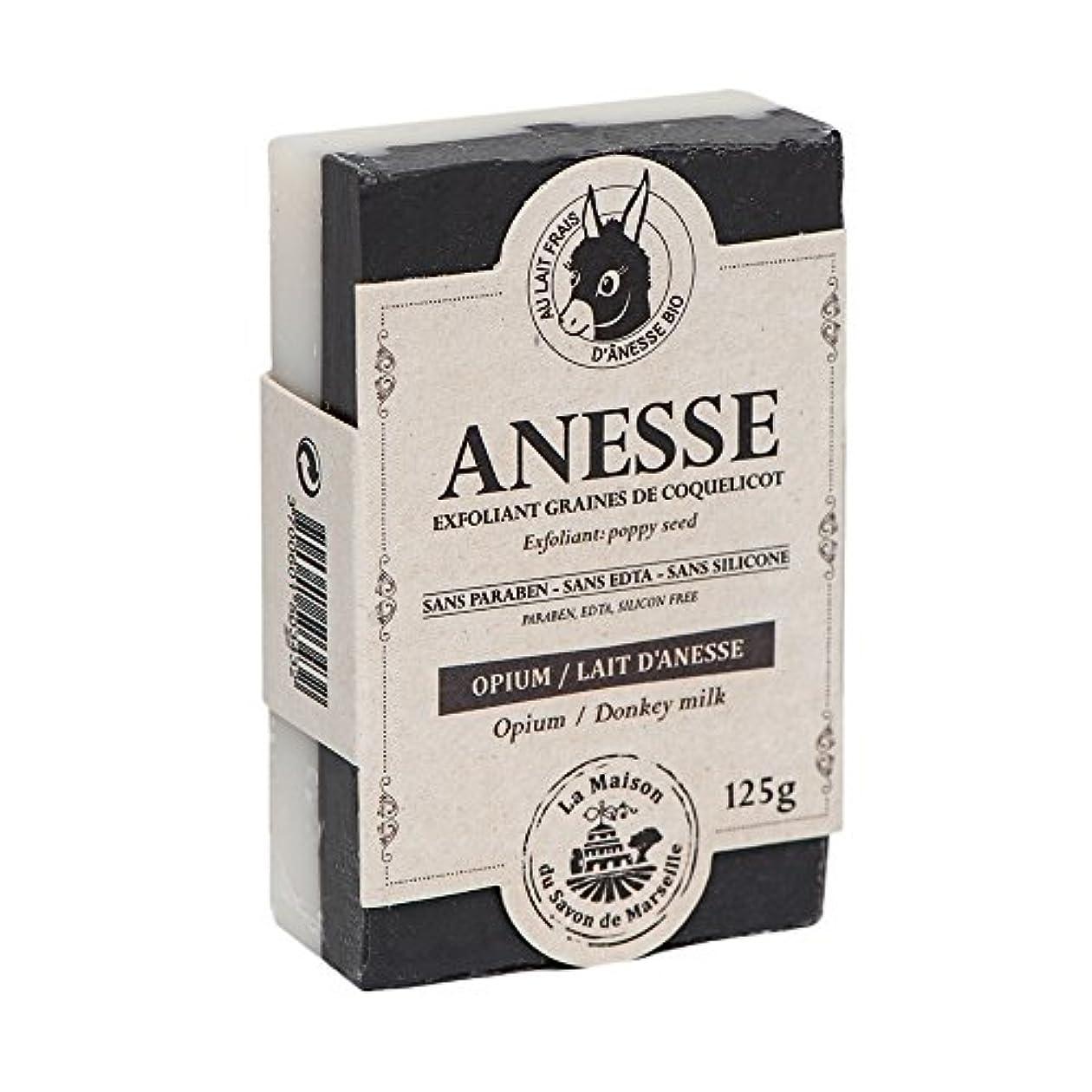 枯渇する理容室意外Savon de Marseille Soap Duo Opium/Donkey Milk Shea Butter 125g