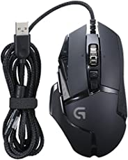 LOGICOOL Gaming Mouse Tunable G502 RGB