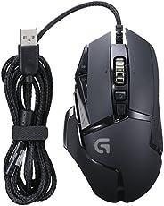 游戲鼠標 G502RGB