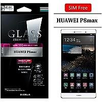 LEPLUS HUAWEI P8max用 ガラスフィルム 0.33mm GLASS PREMIUM FILM LP-HWP8MFG