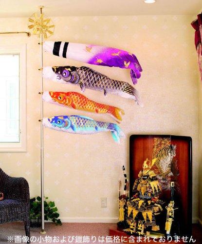 室内用鯉のぼり【1.2m大空鯉】金箔綾織り鯉のぼりフルセット...