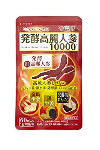 発酵高麗人参10000 タブレットタイプ 60粒 サプリメント