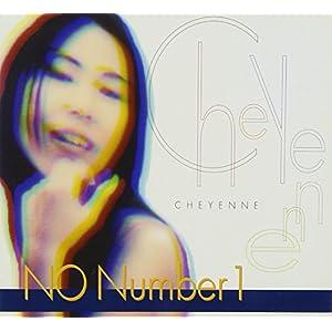 NO.Number1