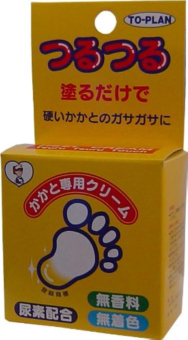 麦芽ビジター防腐剤トプラン かかと専用クリーム 30g