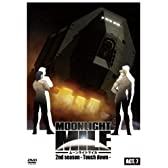 MOONLIGHT MILE 2nd season-Touch Down- ACT.7 [DVD]