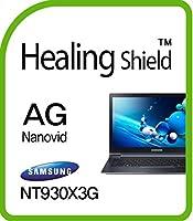 Healingshield スキンシール液晶保護フィルム Anti-Fingerprint Anti-Glare Matte Film for Samsung Laptop Ativbook 9 Plus NT930X3G