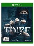 「シーフ (Thief)」の画像