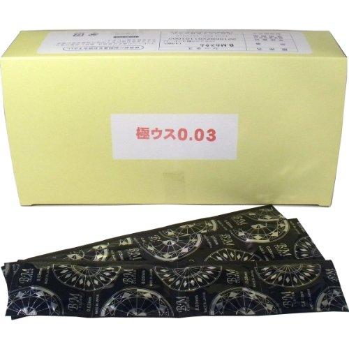 コンドーム/業務用コンドーム 0.03BMカスタム(144コ入)