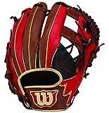 Wilson(ウイルソン) 軟式用グラブ 内野手用 5WH WTARHQ5WH ブラック×Eオレンジ×ブラウン(90285) 6