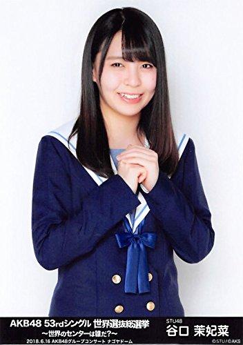 【谷口茉妃菜】 公式生写真 AKB48 53rdシングル 世...