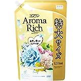 【大容量】 ソフラン アロマリッチ 柔軟剤 フェアリー(ウォータリーフラワーアロマの香り) 詰替特大 1210ml