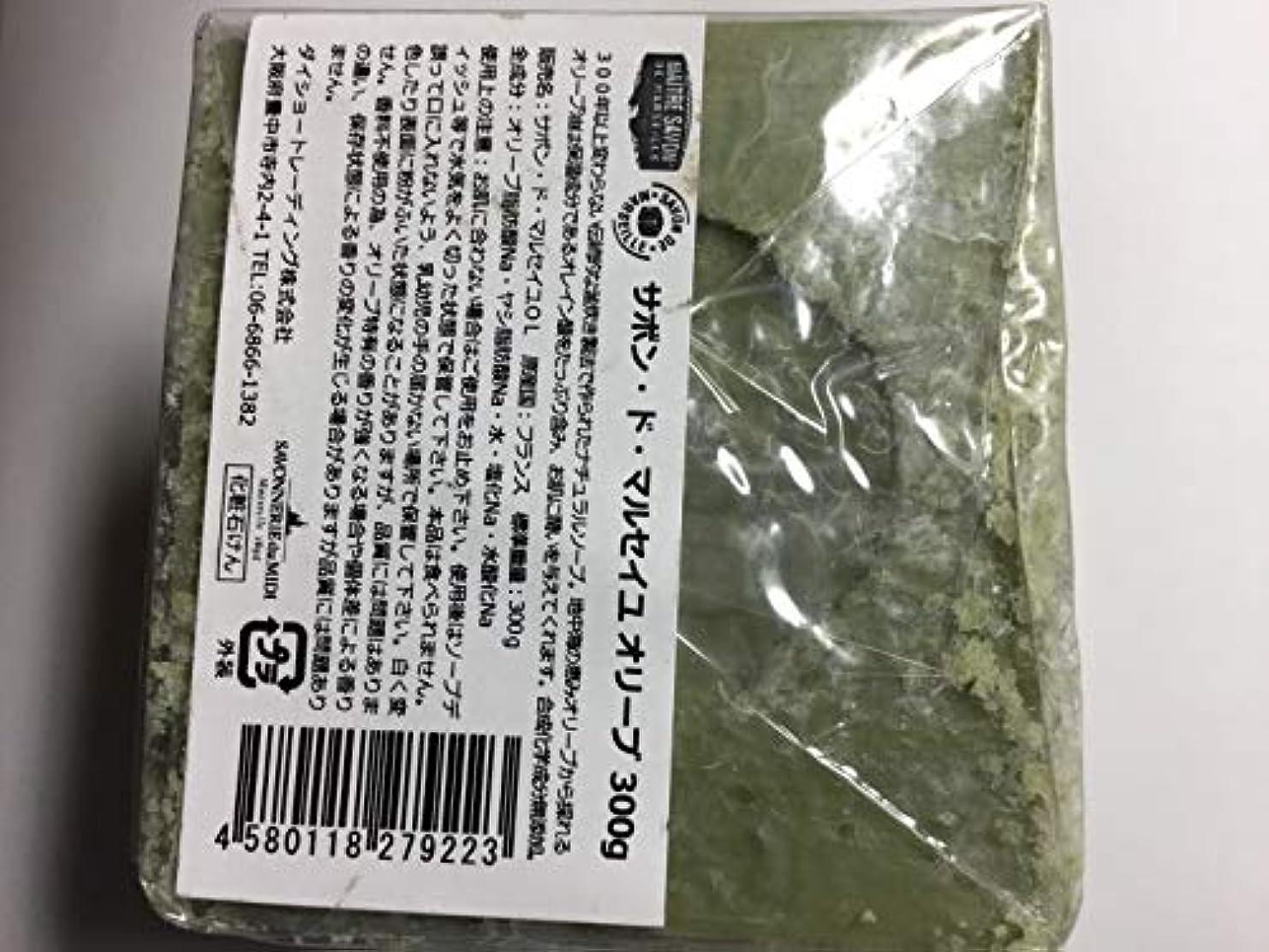 ミッション負光【お買い得】 マルセイユ石鹸 オリーブ 300g