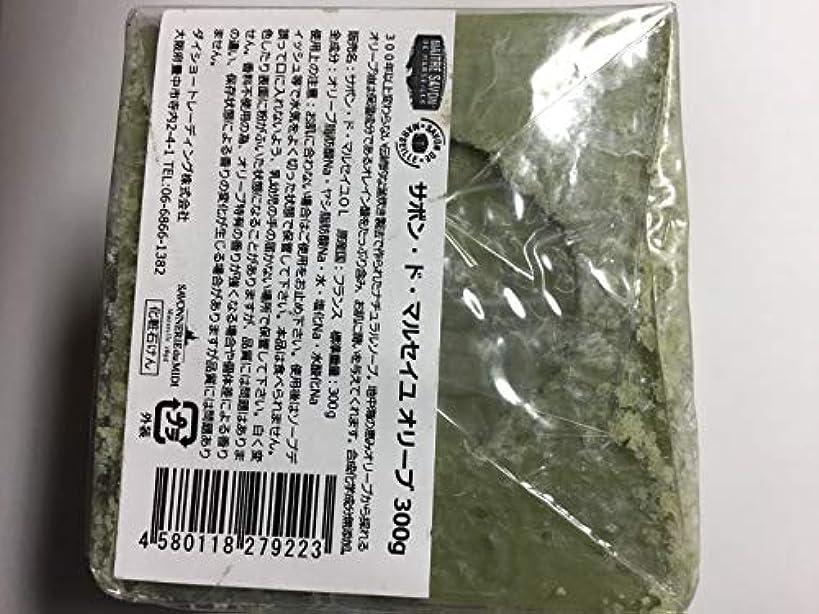 天気店主光景【お買い得】 マルセイユ石鹸 オリーブ 300g