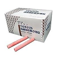 日本白墨工業  天神印チョーク 100本入り 茶CH-7