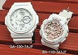 カシオ CASIO 腕時計 G-SHOCK&BABY-G ペアウォッチ 恋人たちのGショックペア 純正ペアケース入り ペア腕時計 ジーショック&ベビージー ホワイト 白 GA-150-7AJF BA-110-7A1JF 国内正規品