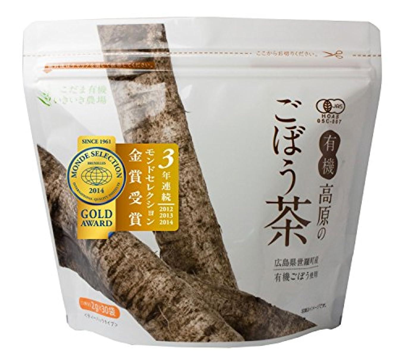 目の前の豊富に薬理学こだま食品 有機高原のごぼう茶 2g×30袋 311037001