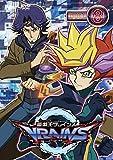 遊☆戯☆王VRAINS DUEL-8[DVD]