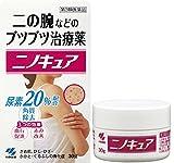 【第3類医薬品】ニノキュア 30g