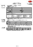 CRペイント 上塗エコ 赤系,3分艶_16kg[日本ペイント]