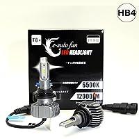 e-auto fun正規品 T8Plus最新モデルHB4車検対応 車用ledヘッドライトファンレス 一体型 光軸調整可能 40W 60000LMx2 6500K DC12/24V LUMILEDS製ZESチップ(第2世代)搭載 2年保証