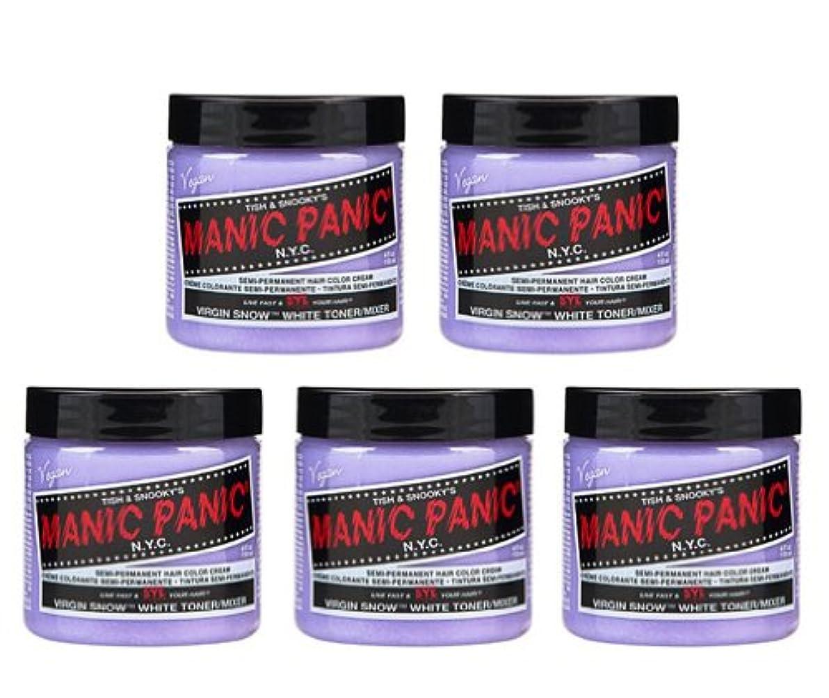 嘆く起きている今晩【5個セット】MANIC PANIC マニックパニック Virgin Snow (ヴァージン?スノー) 118ml