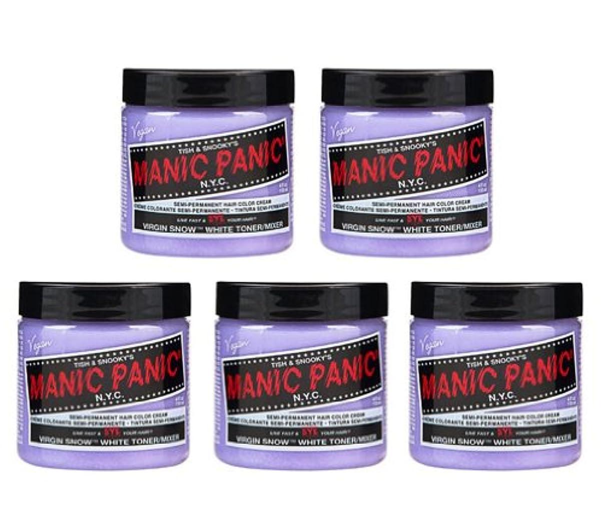 調和同意ステップ【5個セット】MANIC PANIC マニックパニック Virgin Snow (ヴァージン?スノー) 118ml