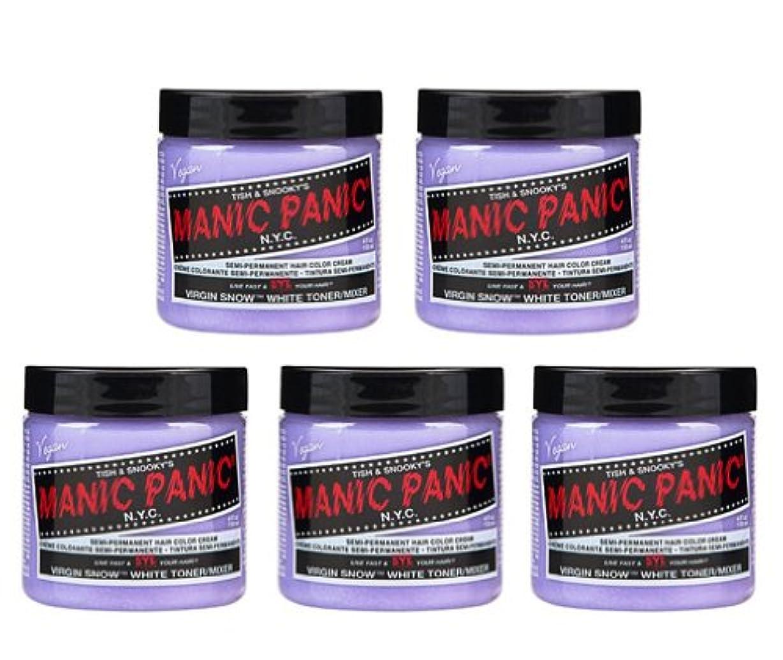 親指変装した脱臼する【5個セット】MANIC PANIC マニックパニック Virgin Snow (ヴァージン?スノー) 118ml