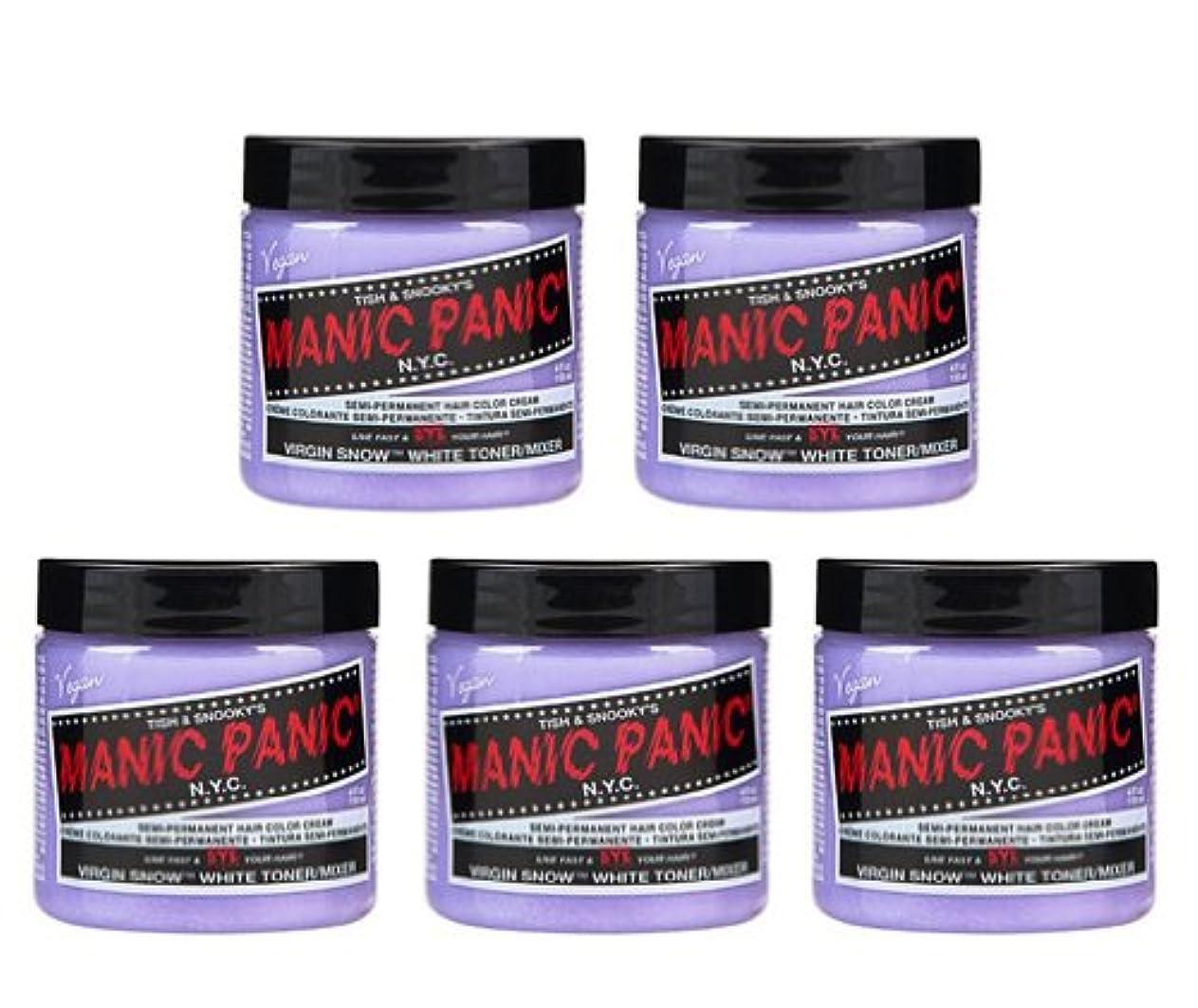 インスタント議題宿泊施設【5個セット】MANIC PANIC マニックパニック Virgin Snow (ヴァージン?スノー) 118ml