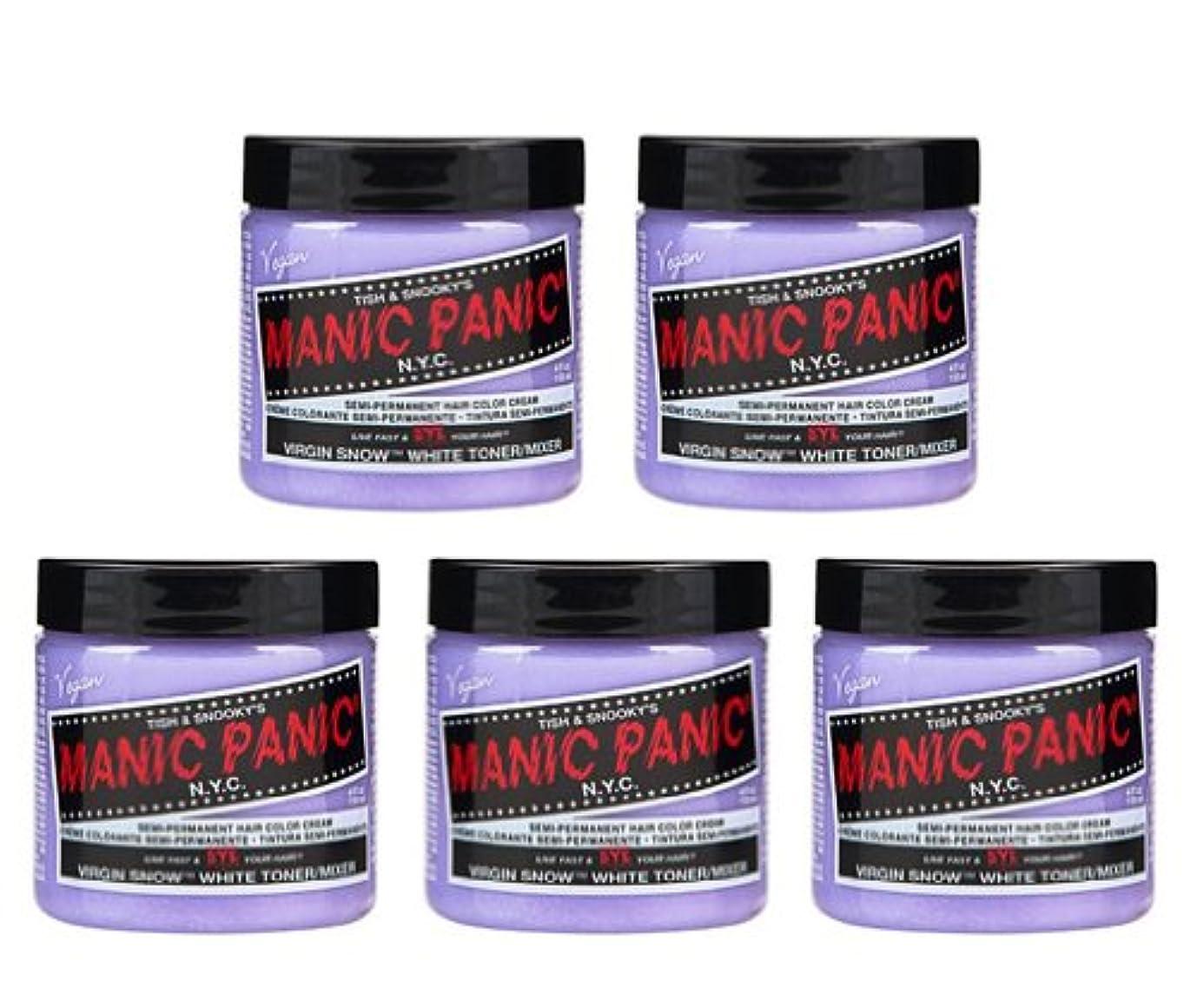 よく話される地殻独立して【5個セット】MANIC PANIC マニックパニック Virgin Snow (ヴァージン?スノー) 118ml