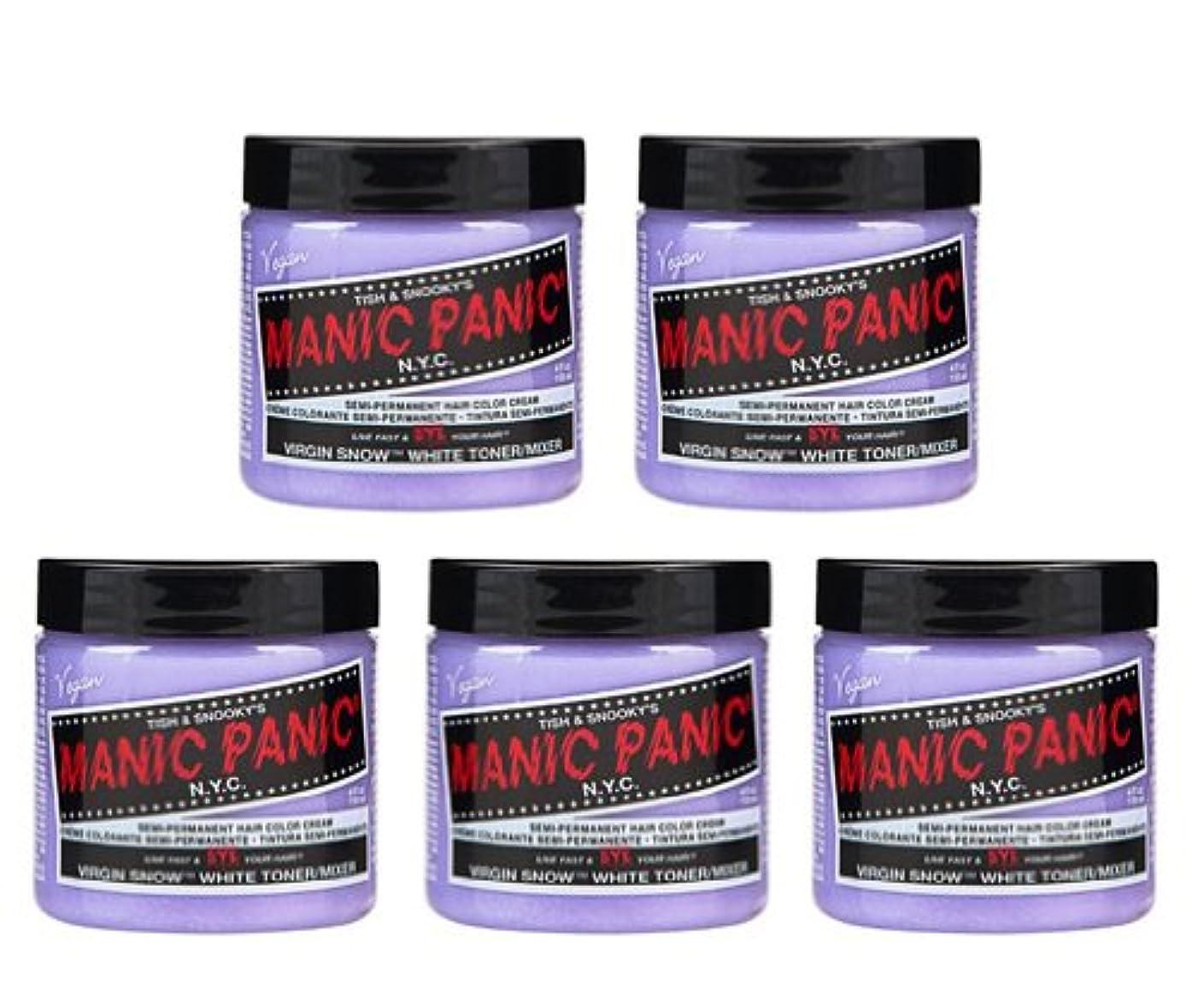 ブリーク服すなわち【5個セット】MANIC PANIC マニックパニック Virgin Snow (ヴァージン?スノー) 118ml