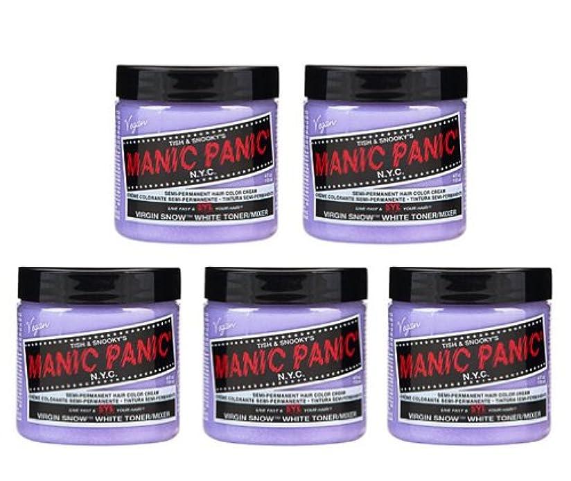 合意力強いスーダン【5個セット】MANIC PANIC マニックパニック Virgin Snow (ヴァージン?スノー) 118ml