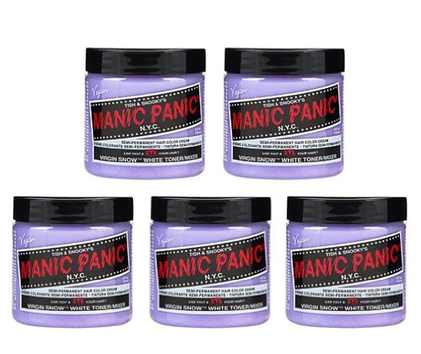 急ぐ刑務所なぜなら【5個セット】MANIC PANIC マニックパニック Virgin Snow (ヴァージン?スノー) 118ml