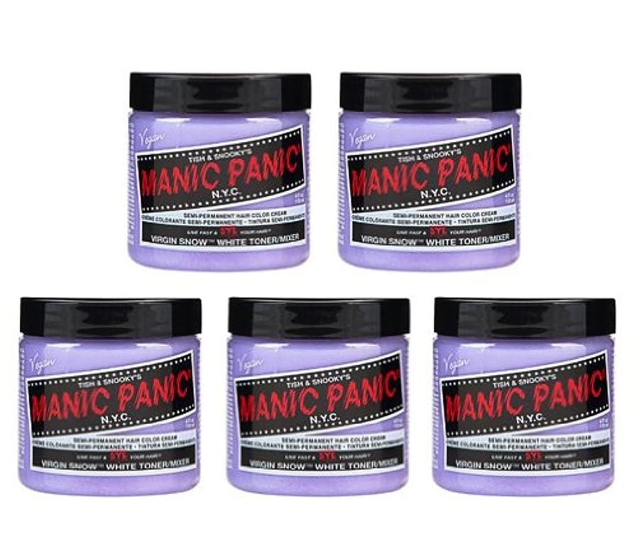 スプレー燃やすシダ【5個セット】MANIC PANIC マニックパニック Virgin Snow (ヴァージン?スノー) 118ml
