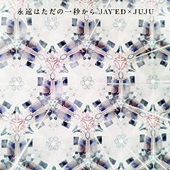 JAY'ED「True」の歌詞を収録したCDジャケット画像